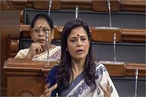 bjp mps give notice of breach of privilege against mahua moitra in lok sabha
