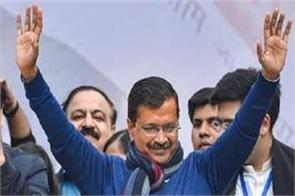 delhi cm kejriwal to visit gujarat on february 26 to do road show