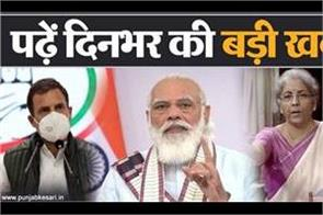 british could not stand front of farmers who modi