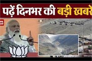 nature s havoc in uttarakhand  many missing in horrific flood