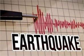 earthquake tremors in fukushima japan magnitude 7 0 on richter scale