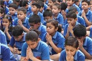 school  s new effort to give relaxation to parents in jammu