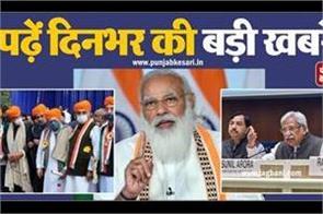 disgruntled leaders of congress in jammu keep watching the party weaken