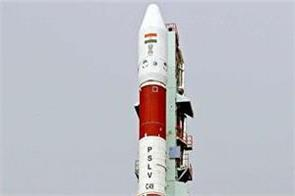 this satellite will take the picture of shrimad bhagwad geeta and pm in space