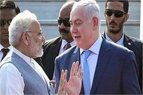 pm modi spoke to benjamin netanyahu on phone
