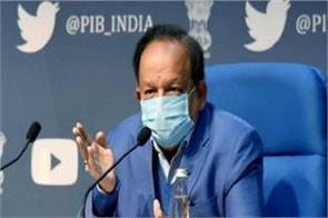 harshvardhan said  18 19 companies making covid vaccine