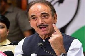 azad demanded the government to bring a bill on article 370