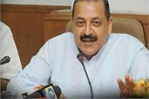 negative powers  on agricultural laws will fail jitendra singh