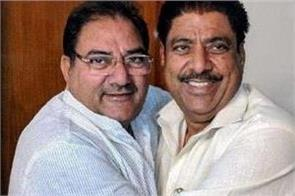 big question who among chautala brothers right and wrong