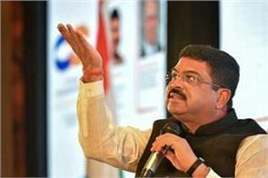 pradhan said on petrol the prices of crude oil producers are increasing