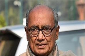non bailable warrant issued against congress leader digvijay singh