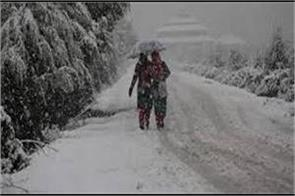 increase in minimum temperature in kashmir gives some relief from cold