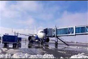 air service disrupted in kashmir for the second day due to bad weather
