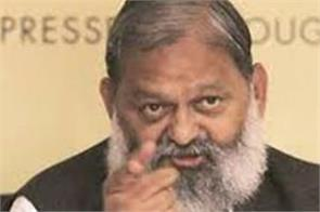misbehaved with bhaskar