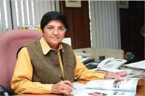 puducherry lieutenant governor kiran bedi removed