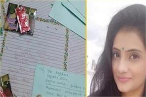woman sends 150 condom packs to judge with letter