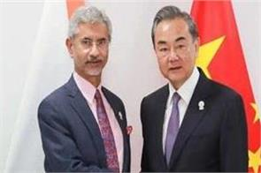 jaishankar talks to chinese foreign minister