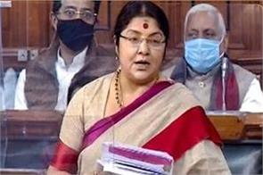 bjp mp targeted tmc said   public will answer in the election of 2021