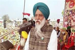 disputed statement of rajewal said  if delhi police comes besiege