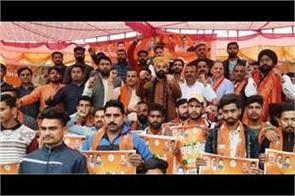bjp s youth add resolve campaign more than 100 youth join hands