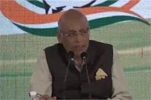 congress targets pm on increasing prices of petrol diesel