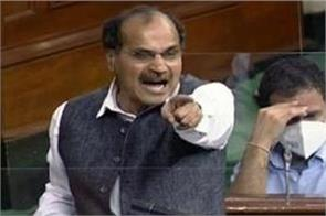 congress said conspiracy about lal qila incident raised demand for jpc