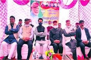 all the big leaders of bjp appeared on the stage together in hamirpur