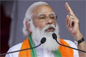 modi said they cannot give good governance in tamil nadu