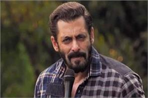 bollywood actor salman khan gets big relief