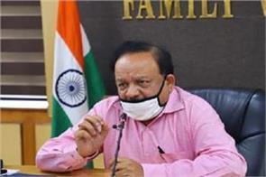 union health minister said  india is making 7 more vaccines of corona