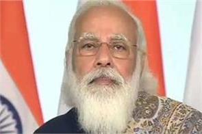 pm modi praises speech of amit shah and nirmala sitharaman in lok sabha