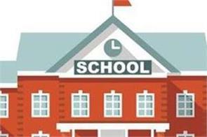 haryana private school association raised demand