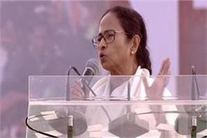 say  jai bangla  instead of hello on phone mamta
