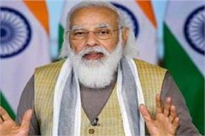 modi will lay foundation stone for the four lane highway project in puducherry