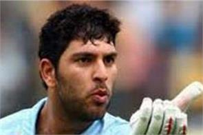 yuvraj singh relieved from high court