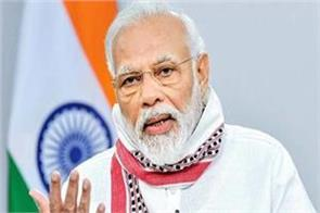 modi appeals to the people  definitely hear this speech of agriculture minister