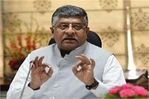 union budget to make india healthy clean safe and promote development prasad