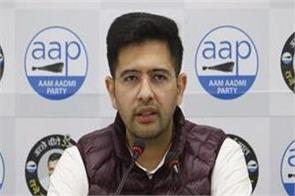 aap shrugged off target said  hindu is not safe under bjp rule