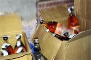 illicit liquor recovered