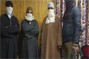 three lashkar e taiba associates arrested in bandipora jammu and kashmir