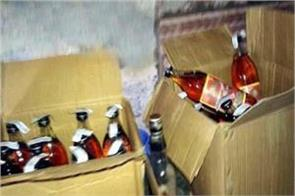 police caught liquor from car one arrested