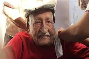 104 year old man takes first dose of covid vaccine