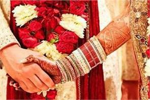 penalty of rs 50 000 for violation of covid 19 guidelines in marriage ceremony