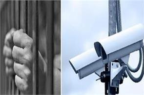 2757 cctv with jails in uttar pradesh at the forefront 879 in punjab