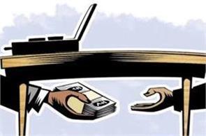 is corruption just a matter of speech