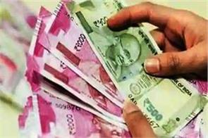 vast form of fake  business of fake currency in the country