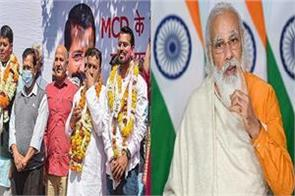 local body elections bjp s victory in gujarat and aap s victory in delhi