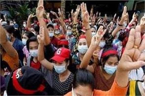 myanmar youth  will make freedom struggle a success