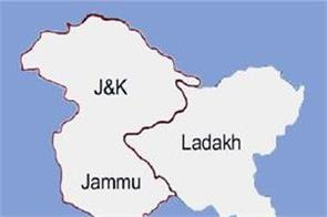 j k now all the restrictions on the border