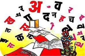 mother tongue is the soul of india